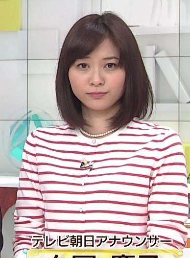 久冨慶子  ボーダーのシャツ&ミニスカキャプ画像(エロ・アイコラ画像)