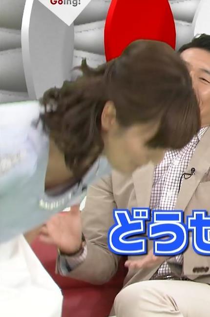 徳島えりか 前かがみ胸ちら (Going! 20140414)キャプ画像(エロ・アイコラ画像)