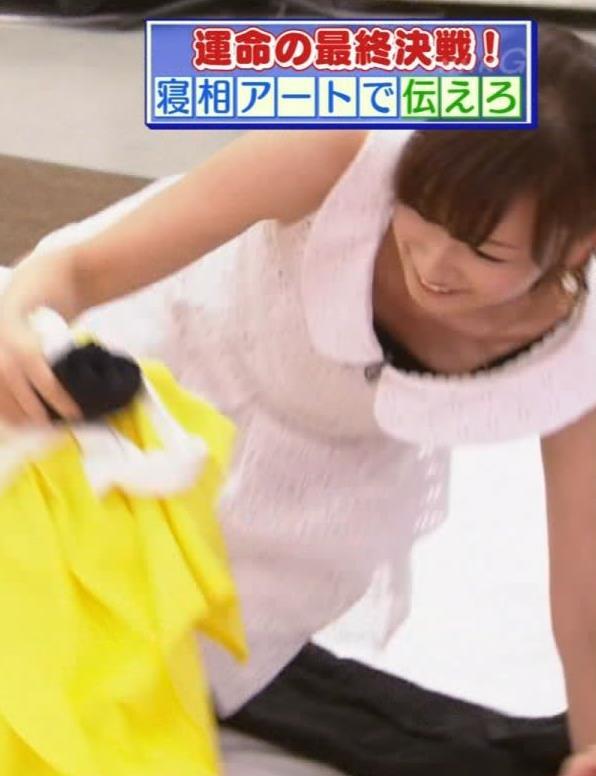 皆藤愛子 胸ちら&お尻のアップキャプ画像(エロ・アイコラ画像)