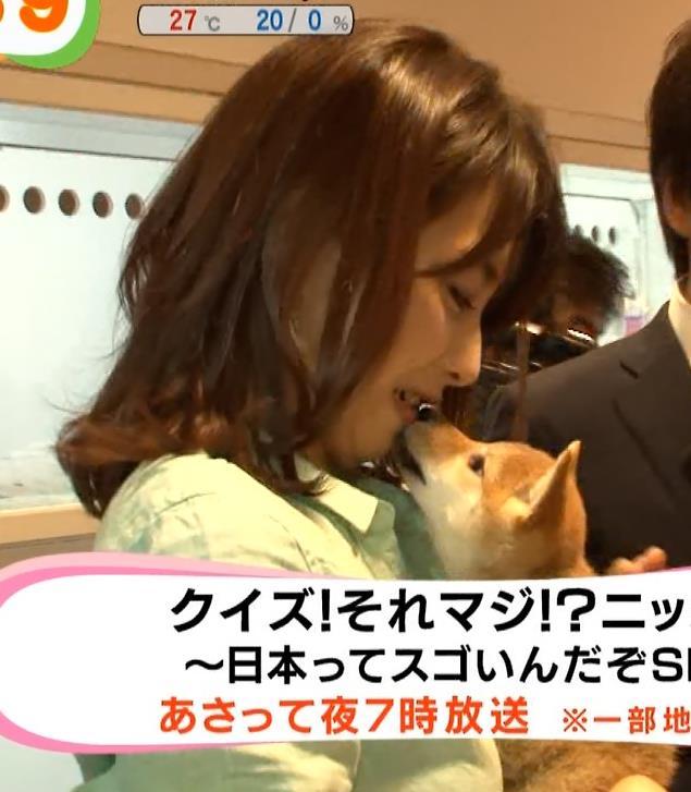 加藤綾子 キス&抱きつきキャプ画像(エロ・アイコラ画像)