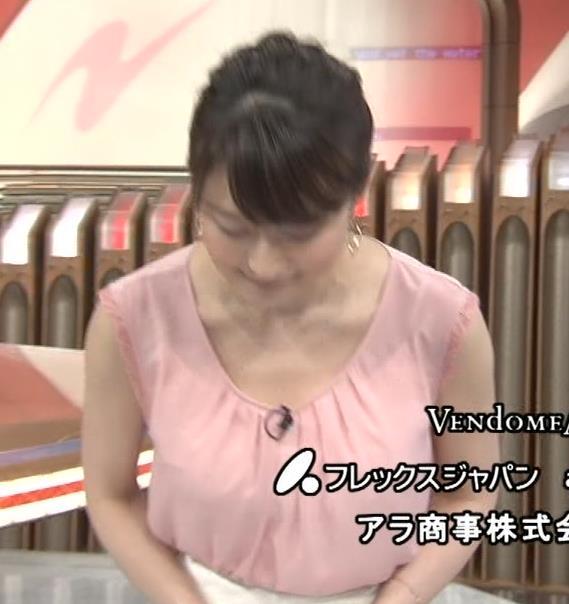大島由香里 横乳キャプ・エロ画像4