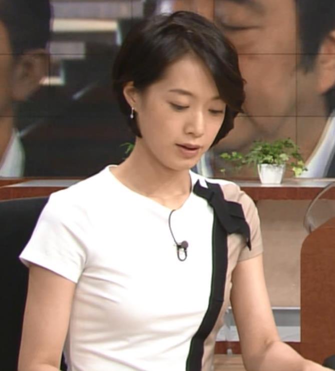 八木麻紗子 横乳キャプ・エロ画像2