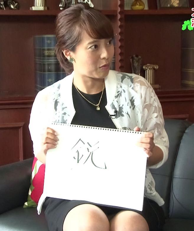 上田まりえ ミニスカのデルタゾーンキャプ画像(エロ・アイコラ画像)