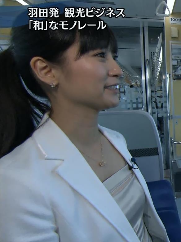 大江麻理子 横乳キャプ・エロ画像5