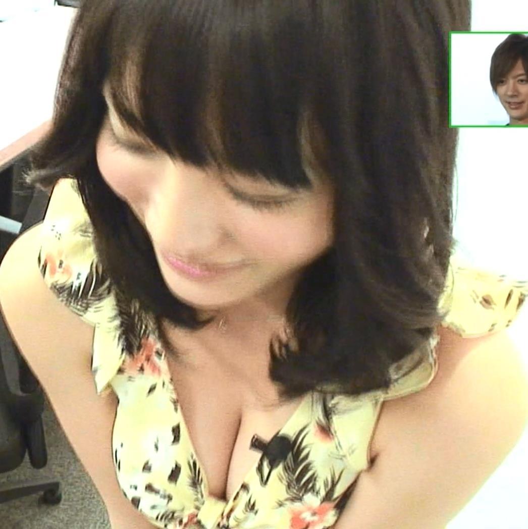 今野杏南 胸の谷間強調キャプ画像(エロ・アイコラ画像)
