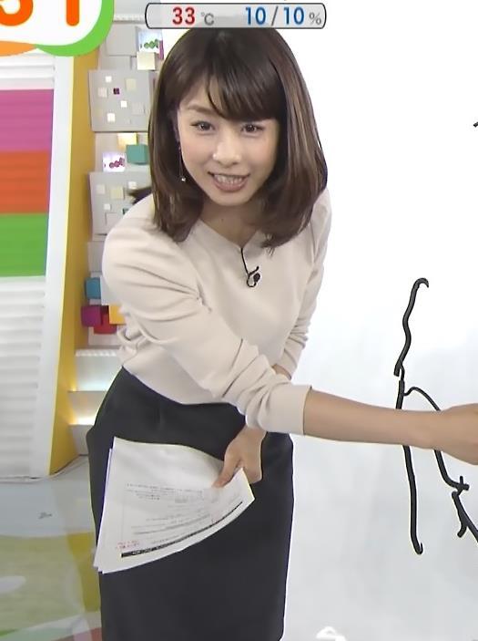 加藤綾子 横乳キャプ・エロ画像5