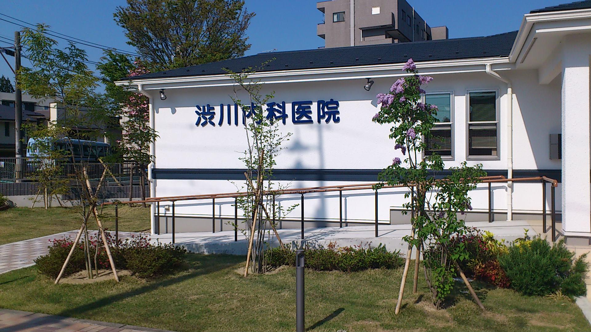 2014-5-7-1.jpg