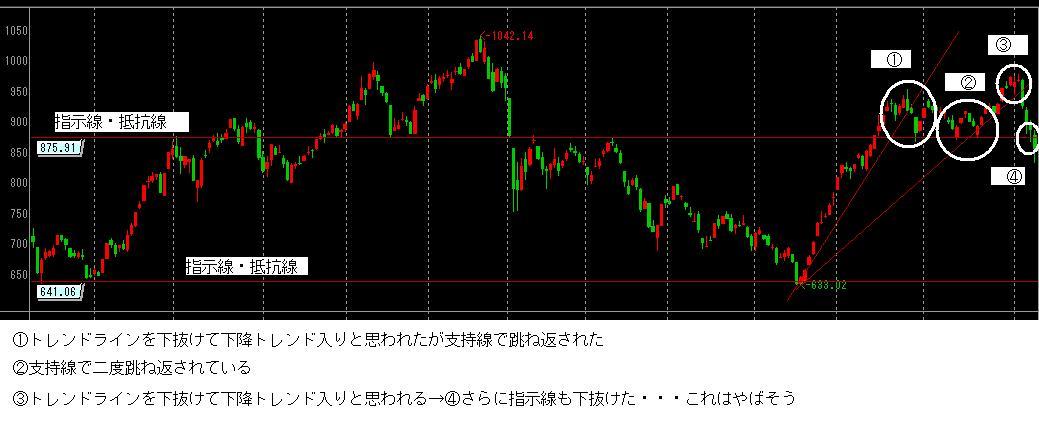 20140809mazazu2.jpg