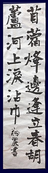 kyosho_kai1402.jpg