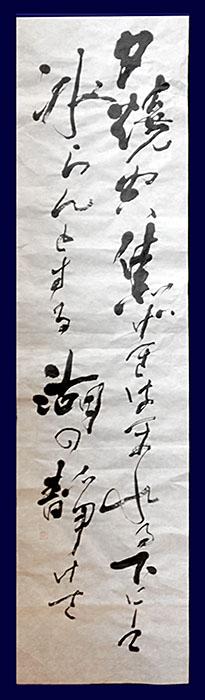 kyosho_majiri1402.jpg