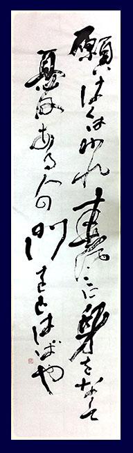 kyosho_majiri1404.jpg