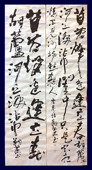 kyosho_sosaku1402.jpg