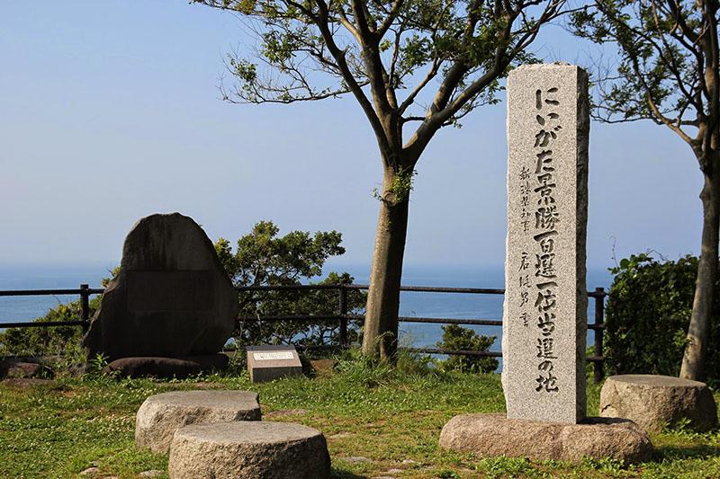 ryokan2.jpg
