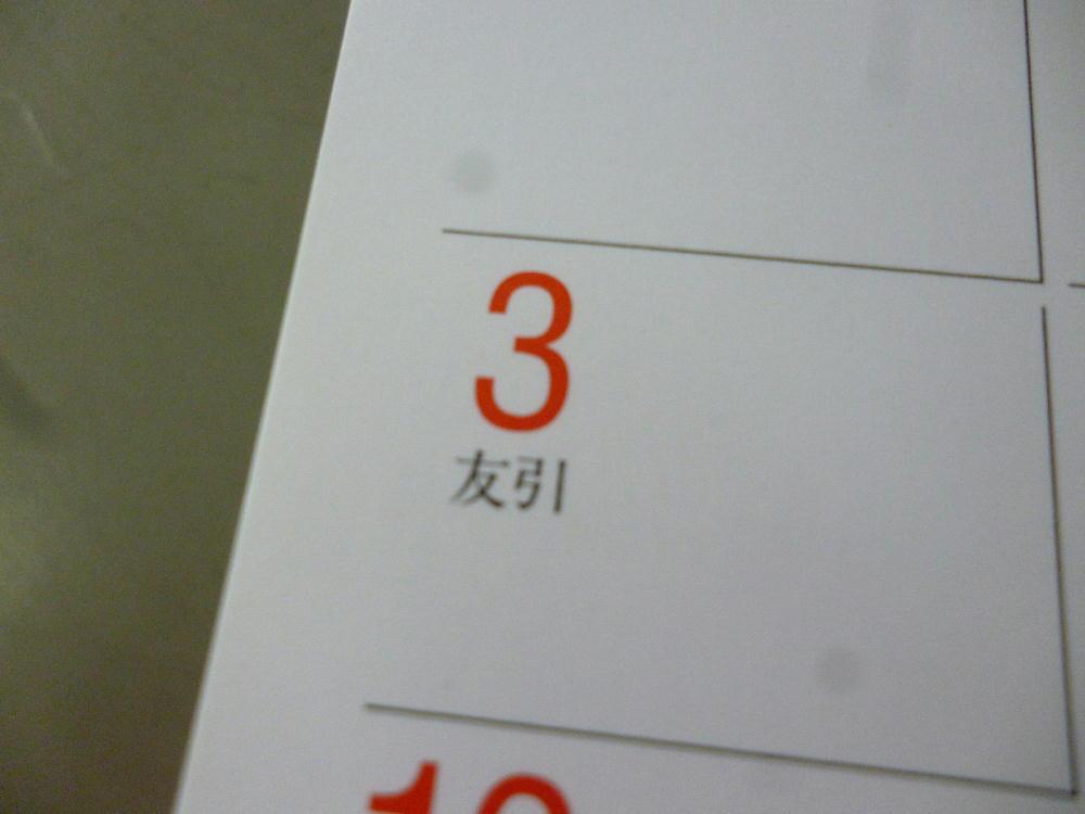 P1030686.jpg