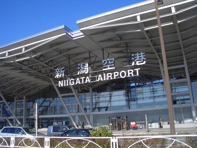 Niigata_airport-japan.jpg
