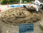 (新型)砂場清掃篩機