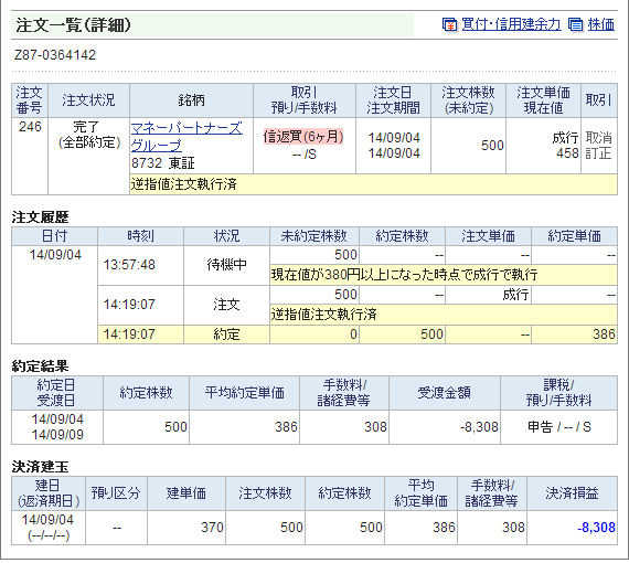 20140904160252029.png
