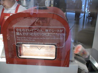 インスタントラーメン発明記念館