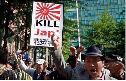kill_jap1.jpg
