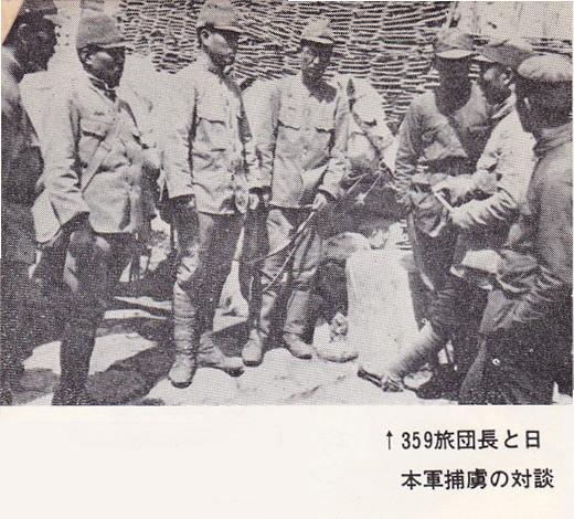 日本人民解放連盟