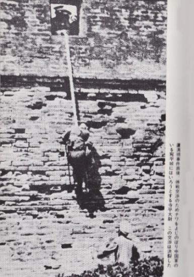 日本無政府共産党ギャング事件