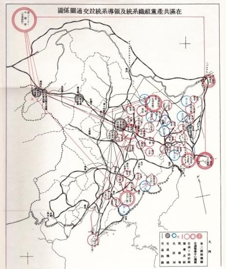 朝鮮人の日本人虐殺 琿春事件 - ...