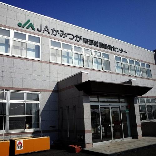 民主党栃木県連≪雪害被害に関する現地調査≫!速報1①