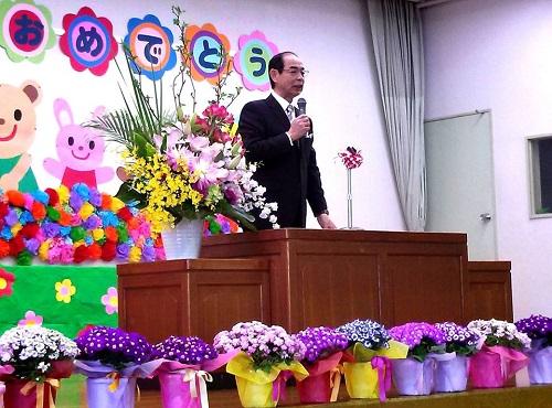 (学)桜が丘学園 ゆたか幼稚園≪平成26年度 入園式≫へ!
