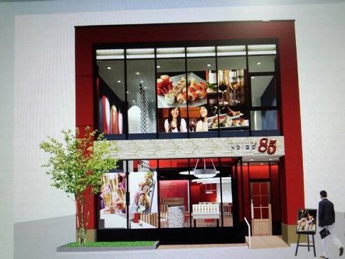 東武でのもう1品は『ロールsushi』!新店舗も!③