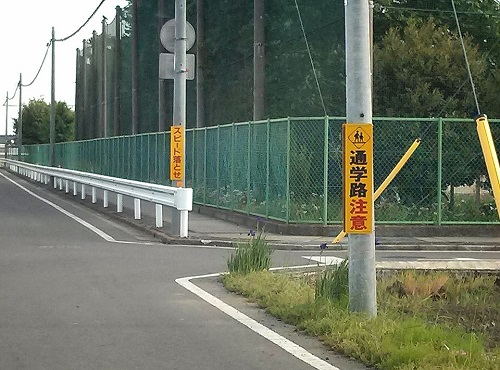田原中PTA≪運営委員会≫へ!④
