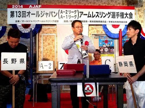 第13回 オールジャパンアームレスリング選手権大会≪開会式≫へ!①
