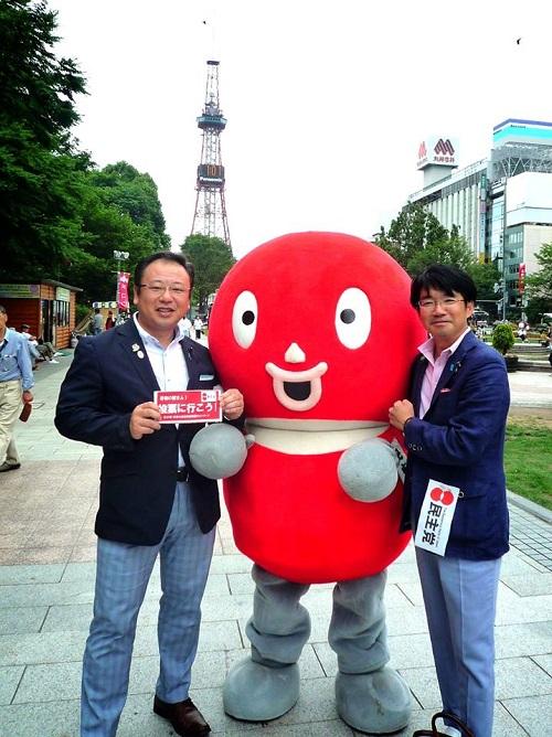 民主党 青年委員会≪街頭演説会 in 札幌≫!③