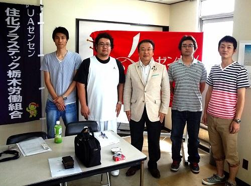 UAゼンセン住化プラステック栃木労働組合≪定期大会≫へ!