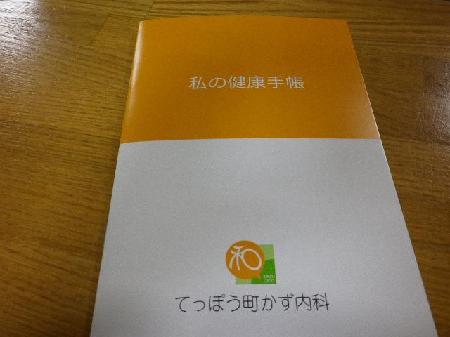 IMGP0022.jpg
