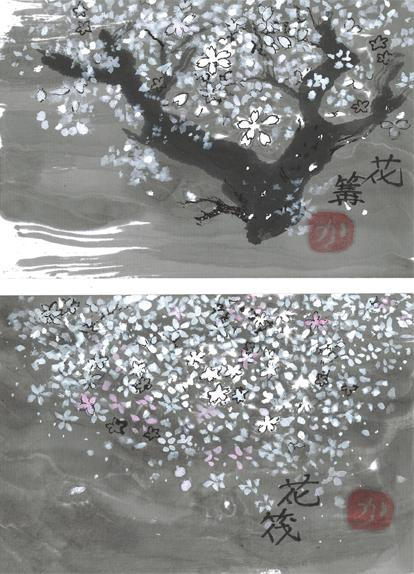 花かがり0407