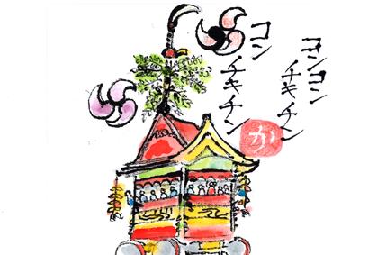 祇園祭0710
