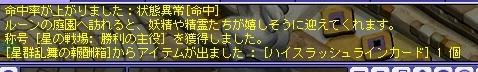 TWCI_2014_6_2_20_30_11.jpg