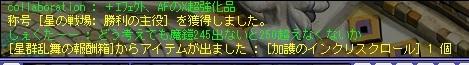 TWCI_2014_6_2_20_31_40.jpg