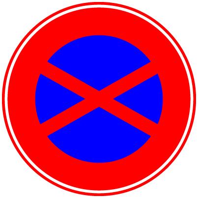 roadtrafficsign11.jpg