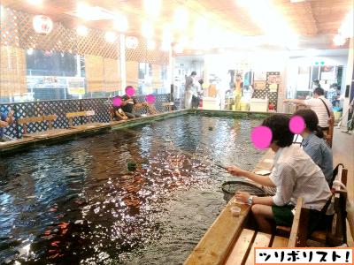 スーパーフィッシング豊島園016
