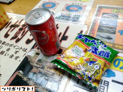 スーパーフィッシング豊島園017