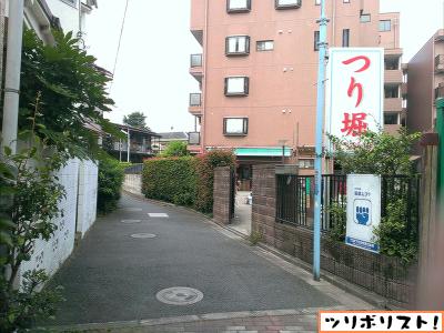 寿々木園002