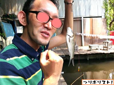 つり堀武蔵野園025