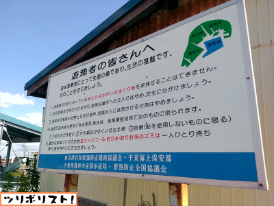 行徳港003