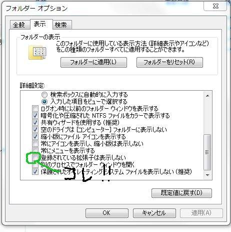 20140605213105edb.jpg