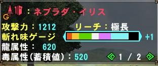 20140819_.jpg