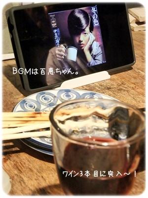 2014_03010009.jpg