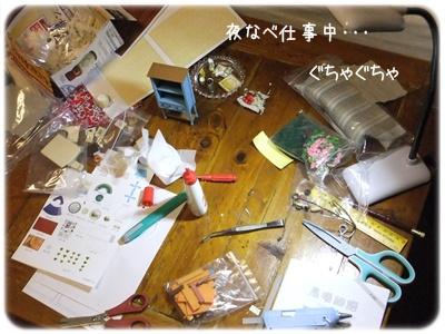 2014_05220001.jpg