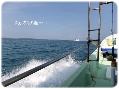 2014_08090001.jpg