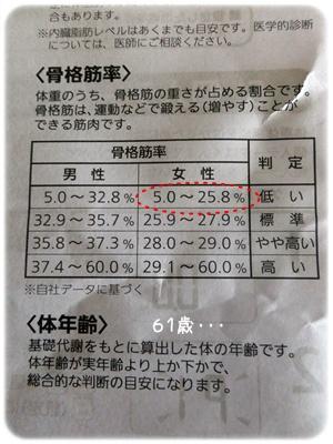 2014_08180006.jpg